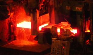 Steel Rolling